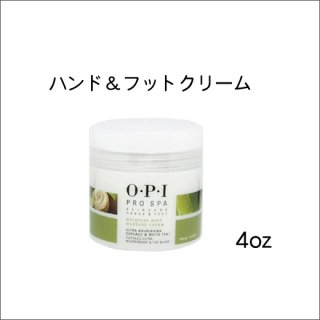 ●OPI プロスパ マッサージクリーム  4oz (118ml)