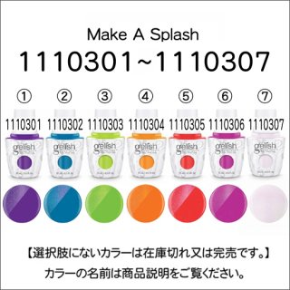 Harmony ジェリッシュ カラー Make a splash<br /><font color=red>26%OFF</font>