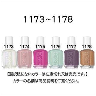 ●essie エッシー 1173-1178番