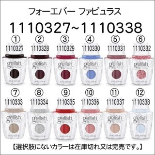 Harmony ジェリッシュ カラー Forever fabulous<br /><font color=red>26%OFF</font>