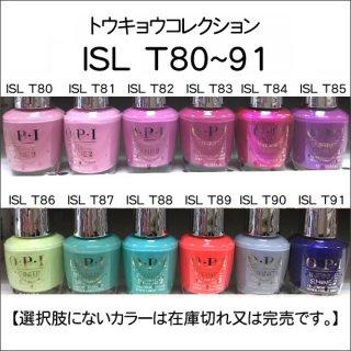 ●OPI オーピーアイ ISL T80-91  トウキョウコレクション