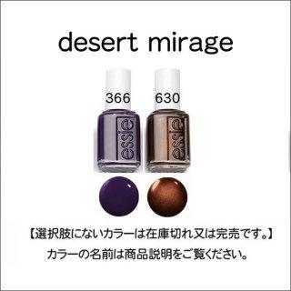 ●essie エッシー Desert Mirage