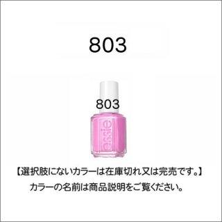 ●essie エッシー 801-803番