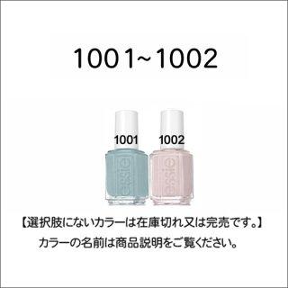 ●essie エッシー 1001-1002番