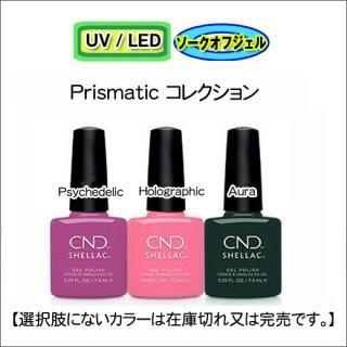 CND シェラック Prismatic<br /><font color=red>20%OFF </font>