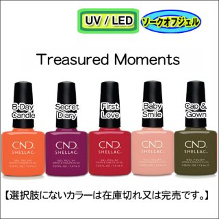 ●CND シェラック Treasured Moments