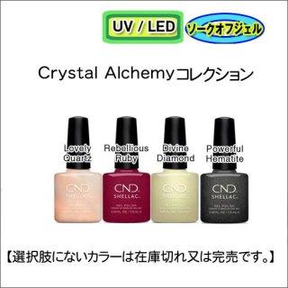 CND シェラック Crystal Alchemy<br /><font color=red>20%OFF </font>