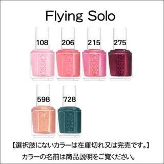 ●essie エッシー  Flying Solo コレクション