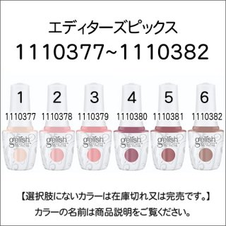 Harmony エディターズピックス<br /><font color=red>26%OFF</font>