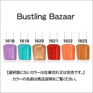 ●essie エッシー  Bustling Bazaar コレクション