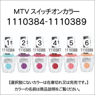 Harmony MTVスイッチオンカラー<br /><font color=red>26%OFF</font>