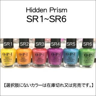 ●OPI オーピーアイ SR1~6 Hidden Prismーコレクション