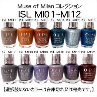 ●OPI オーピーアイ ISL MI01-6 ーMuse of Milanコレクション