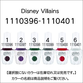 Harmony Disney Villains<br /><font color=red>26%OFF</font>