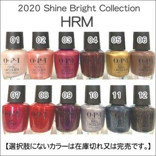 ●OPI オーピーアイ HRM01~12 Shine Brightーコレクション