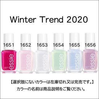●essie エッシー  Winter Trend 2020 コレクション