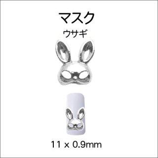 ネイルパーツ メタル マスク<br />◆<font color=blue>期間限定!20%off!</font>