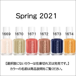 <img class='new_mark_img1' src='https://img.shop-pro.jp/img/new/icons15.gif' style='border:none;display:inline;margin:0px;padding:0px;width:auto;' />●essie エッシー  Spring 2021