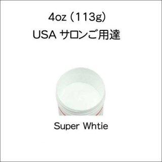 BL アクリルパウダー USAサロンご用達 4oz (113g)