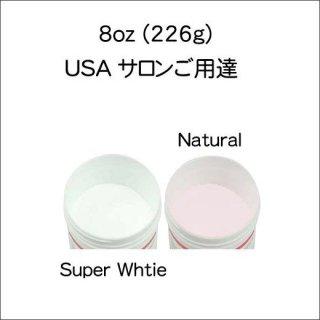 BL アクリルパウダー USAサロンご用達 8oz (226g)