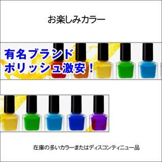 K2USA  アメリカブランド ポリッシュ お楽しみカラー