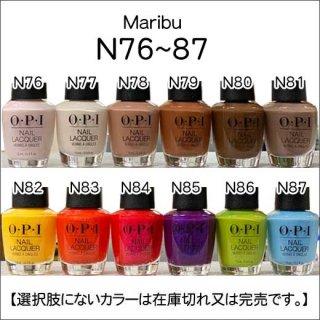 <img class='new_mark_img1' src='https://img.shop-pro.jp/img/new/icons15.gif' style='border:none;display:inline;margin:0px;padding:0px;width:auto;' />●OPI オーピーアイ N76~87 Summer Malibu ーコレクション