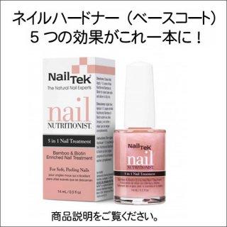 月間セール<br />Nail Tek 5in1 バンブー&ビオチン 0.5oz(15ml)(9)<br /><font color=red>28%OFF </font>