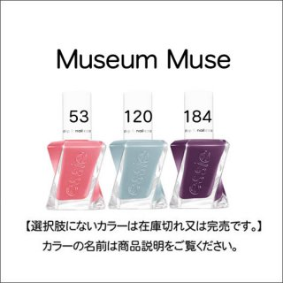 <img class='new_mark_img1' src='https://img.shop-pro.jp/img/new/icons15.gif' style='border:none;display:inline;margin:0px;padding:0px;width:auto;' />●essie エッシー GC Museum Muse