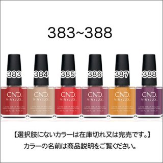 <img class='new_mark_img1' src='https://img.shop-pro.jp/img/new/icons15.gif' style='border:none;display:inline;margin:0px;padding:0px;width:auto;' />●Vinylux バイナラクス 383-388番