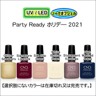 <img class='new_mark_img1' src='https://img.shop-pro.jp/img/new/icons15.gif' style='border:none;display:inline;margin:0px;padding:0px;width:auto;' />●CND シェラック Party Ready 2021ホリデー<br /><font color=red>20%OFF </font>