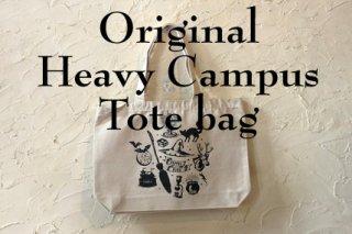 Pappelburg original Tote Bag