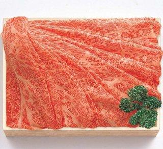 国内産 黒毛和牛 しゃぶしゃぶ肉(送料込) TSS-100B 肩ロース550g、タレ2袋