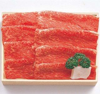 国内産 黒毛和牛 すき焼き肉(送料込 ) TSK-50B モモ・カタ500g