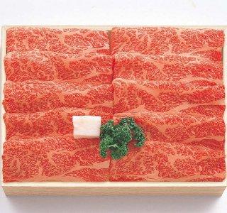 国内産 黒毛和牛 すき焼き肉(送料込) TSK-150B 肩ロース900g