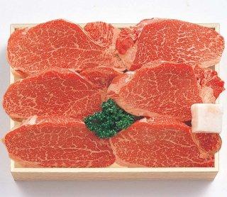 国内産 黒毛和牛 ヒレステーキ肉(送料込)  THT-200B ヒレ750g(6枚)