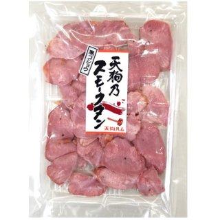 天狗乃スモークタン 黒コショウ 69g (冷蔵商品)
