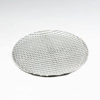 錫 銘々皿 丸形網目 商品番号:1060-1/名入れ・マーク入れ 不可