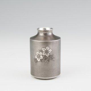 錫 花器 一輪挿し  イブシ加工  商品番号:138/名入れ・マーク入れ 不可