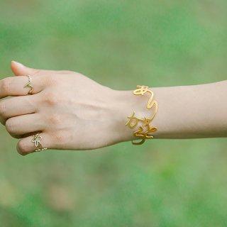 hiragana BANGLE  ありがとう - Gold / 2size