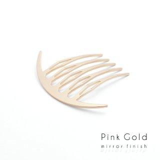 Arc Liner comb  Pink Gold