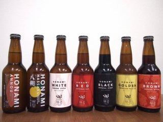 【選べるセット】農家のクラフトビール6本セット