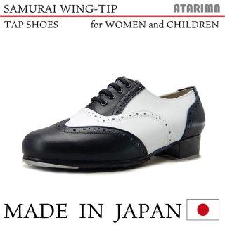 タップシューズ【SAMURAI WING-TIP】【日本製】【女性用/子供用】【白×黒/ホワイト×ブラック】【プロフェッショナル仕様】【特注品】【納期1〜2ヶ月】<img class='new_mark_img2' src='https://img.shop-pro.jp/img/new/icons61.gif' style='border:none;display:inline;margin:0px;padding:0px;width:auto;' />