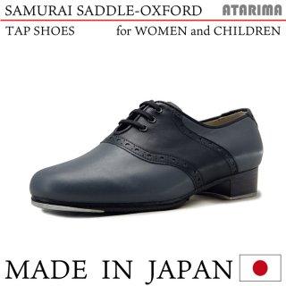 タップシューズ【SAMURAI SADDLE-OXFORD】【日本製】【女性用/子供用】【グレー×ブラック】【プロフェッショナル仕様】【特注品】【納期1〜2ヶ月】<img class='new_mark_img2' src='https://img.shop-pro.jp/img/new/icons61.gif' style='border:none;display:inline;margin:0px;padding:0px;width:auto;' />