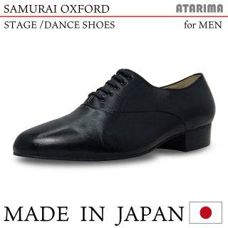 ステージシューズ ダンスシューズ【SAMURAI OXFORD】【日本製】【男性用】【黒/ブラック】【プロフェッショナル仕様】【特注品】【納期1〜2ヶ月】<img class='new_mark_img2' src='https://img.shop-pro.jp/img/new/icons61.gif' style='border:none;display:inline;margin:0px;padding:0px;width:auto;' />