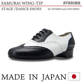 ステージシューズ ダンスシューズ【SAMURAI WING-TIP】【日本製】【女性用】【白×黒/ホワイト×ブラック】【プロフェッショナル仕様】【特注品】【納期1〜2ヶ月】<img class='new_mark_img2' src='https://img.shop-pro.jp/img/new/icons61.gif' style='border:none;display:inline;margin:0px;padding:0px;width:auto;' />