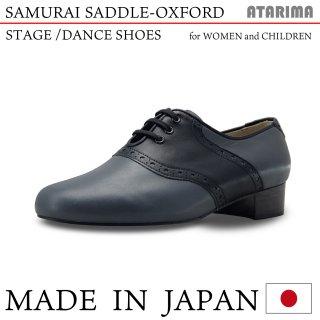 ステージシューズ ダンスシューズ【SAMURAI SADDLE-OXFORD】【日本製】【女性用】【灰色×黒/グレー×ブラック】【プロフェッショナル仕様】【特注品】【納期1〜2ヶ月】<img class='new_mark_img2' src='https://img.shop-pro.jp/img/new/icons61.gif' style='border:none;display:inline;margin:0px;padding:0px;width:auto;' />