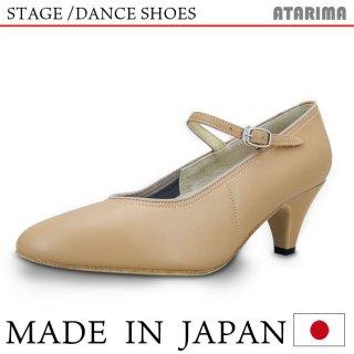 ステージシューズ ダンスシューズ 女性モダンシューズ ベルト付き【ベージュ】【日本製】【本革】【5.5cmヒール】【キャラクターシューズ、社交ダンス、舞台、ピアノ、演奏、合唱】【納期1〜2ヶ月】 <img class='new_mark_img2' src='https://img.shop-pro.jp/img/new/icons61.gif' style='border:none;display:inline;margin:0px;padding:0px;width:auto;' />