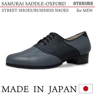 ストリートシューズ ビジネスシューズ【SAMURAI SADDLE-OXFORD】【日本製】【男性用】【灰×黒/グレー×ブラック】【外履き仕様】【特注品】【納期1〜2ヶ月】<img class='new_mark_img2' src='https://img.shop-pro.jp/img/new/icons61.gif' style='border:none;display:inline;margin:0px;padding:0px;width:auto;' />
