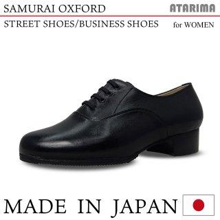 ストリートシューズ ビジネスシューズ【SAMURAI OXFORD】【日本製】【女性用】【黒/ブラック】【外履き仕様】【特注品】【納期1〜2ヶ月】<img class='new_mark_img2' src='https://img.shop-pro.jp/img/new/icons61.gif' style='border:none;display:inline;margin:0px;padding:0px;width:auto;' />
