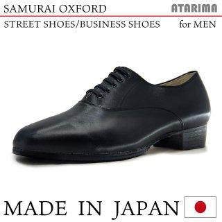 ストリートシューズ ビジネスシューズ【SAMURAI OXFORD】【日本製】【男性用】【黒/ブラック】【外履き仕様】【特注品】【納期1〜2ヶ月】<img class='new_mark_img2' src='https://img.shop-pro.jp/img/new/icons61.gif' style='border:none;display:inline;margin:0px;padding:0px;width:auto;' />